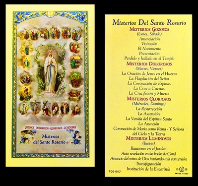 Photo of MISTERIOS DEL SANTO ROSARIO LAMINATED HOLY CARD 700-047